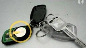Видеокурс Отключение сигнализации  автомобиля