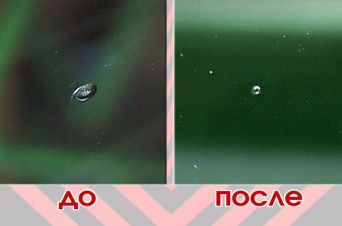 Видеокурс Ремонт сколов на лобовом стекле