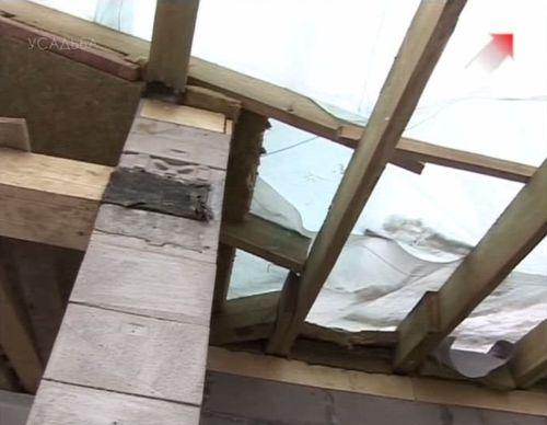 Видеокурс Устройство крыши