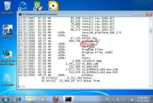 Видеокурс Как работать с командной  строкой Windows