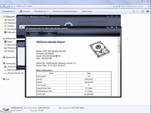 Видеокурс Как защитить информацию,  находящуюся на HDD