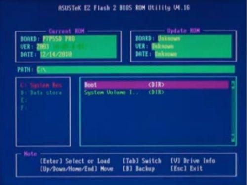 Видеокурс Как перепрошить, обновить BIOS
