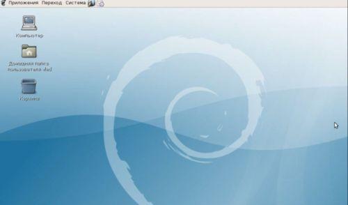 Видеокурс Самоучитель Linux