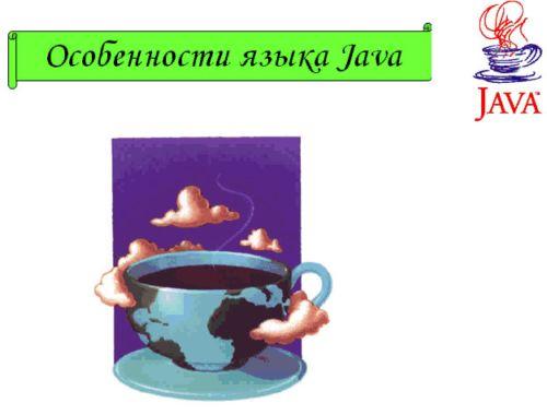Видеокурс по программированию  на языке Java