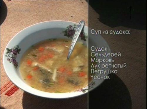 Видеокурс Уха из судака. Овощное  ассорти