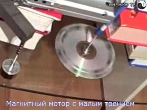 Видеокурс Магнитные двигатели
