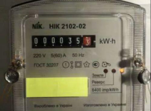 Видеокурс Как остановить электрический  счетчик с помощью магнита